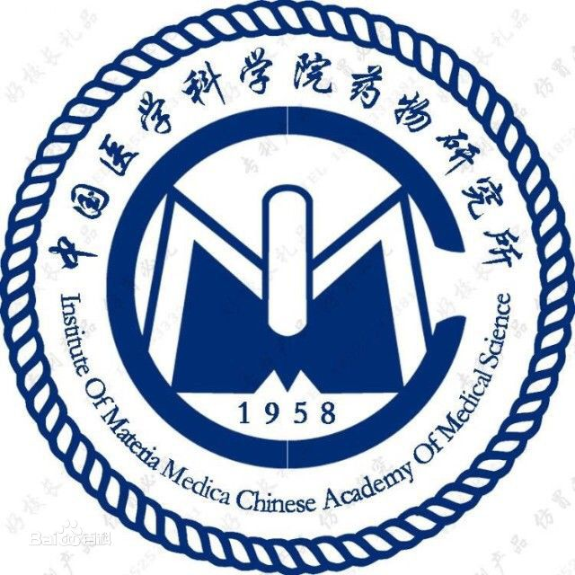 中國醫學科學院藥物所