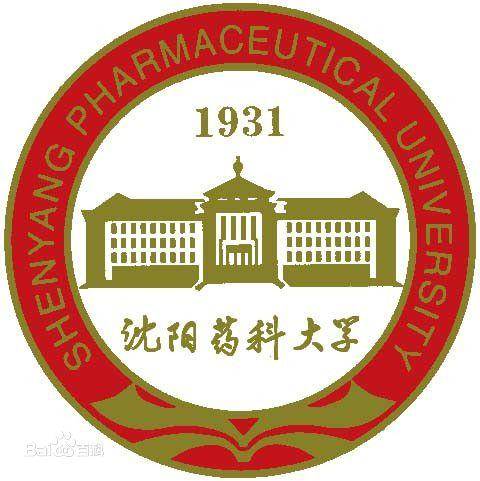 沈陽藥科大學