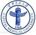 首都醫科大學